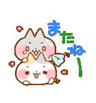ぴかぴかとぽかぽかの春。(個別スタンプ:04)