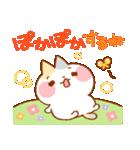 ぴかぴかとぽかぽかの春。(個別スタンプ:05)