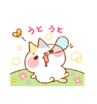 ぴかぴかとぽかぽかの春。(個別スタンプ:06)
