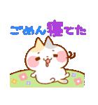 ぴかぴかとぽかぽかの春。(個別スタンプ:07)