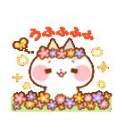 ぴかぴかとぽかぽかの春。(個別スタンプ:08)