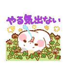 ぴかぴかとぽかぽかの春。(個別スタンプ:37)
