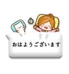 ほのぼのカノジョ【吹き出し】(個別スタンプ:01)