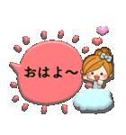 ほのぼのカノジョ【吹き出し】(個別スタンプ:02)