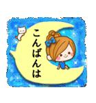 ほのぼのカノジョ【吹き出し】(個別スタンプ:04)