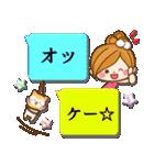 ほのぼのカノジョ【吹き出し】(個別スタンプ:05)