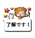 ほのぼのカノジョ【吹き出し】(個別スタンプ:06)