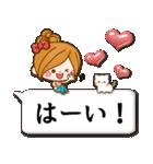 ほのぼのカノジョ【吹き出し】(個別スタンプ:07)