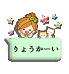 ほのぼのカノジョ【吹き出し】(個別スタンプ:08)