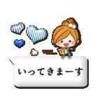 ほのぼのカノジョ【吹き出し】(個別スタンプ:09)