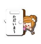 ほのぼのカノジョ【吹き出し】(個別スタンプ:11)