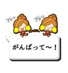 ほのぼのカノジョ【吹き出し】(個別スタンプ:14)