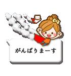 ほのぼのカノジョ【吹き出し】(個別スタンプ:15)
