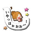 ほのぼのカノジョ【吹き出し】(個別スタンプ:17)