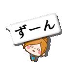 ほのぼのカノジョ【吹き出し】(個別スタンプ:18)