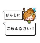 ほのぼのカノジョ【吹き出し】(個別スタンプ:21)