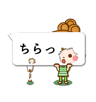 ほのぼのカノジョ【吹き出し】(個別スタンプ:22)