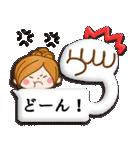 ほのぼのカノジョ【吹き出し】(個別スタンプ:23)