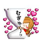 ほのぼのカノジョ【吹き出し】(個別スタンプ:26)