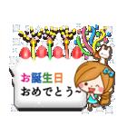 ほのぼのカノジョ【吹き出し】(個別スタンプ:30)