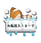 ほのぼのカノジョ【吹き出し】(個別スタンプ:31)