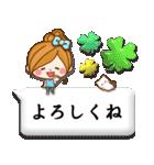 ほのぼのカノジョ【吹き出し】(個別スタンプ:32)