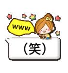 ほのぼのカノジョ【吹き出し】(個別スタンプ:34)