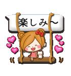 ほのぼのカノジョ【吹き出し】(個別スタンプ:36)
