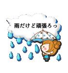 ほのぼのカノジョ【吹き出し】(個別スタンプ:37)