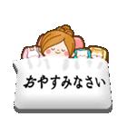 ほのぼのカノジョ【吹き出し】(個別スタンプ:38)