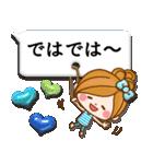 ほのぼのカノジョ【吹き出し】(個別スタンプ:39)