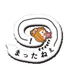 ほのぼのカノジョ【吹き出し】(個別スタンプ:40)