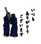 剣の刻~零~(個別スタンプ:03)