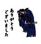 剣の刻~零~(個別スタンプ:04)