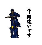 剣の刻~零~(個別スタンプ:05)