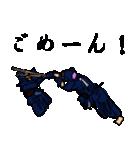 剣の刻~零~(個別スタンプ:06)