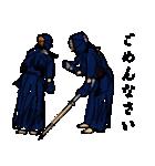剣の刻~零~(個別スタンプ:07)