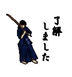 剣の刻~零~(個別スタンプ:10)