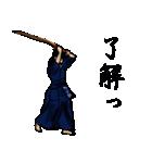 剣の刻~零~(個別スタンプ:11)
