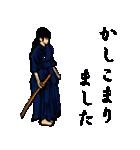 剣の刻~零~(個別スタンプ:12)
