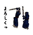 剣の刻~零~(個別スタンプ:13)