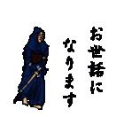 剣の刻~零~(個別スタンプ:15)