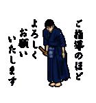 剣の刻~零~(個別スタンプ:16)