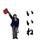 剣の刻~零~(個別スタンプ:17)