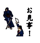 剣の刻~零~(個別スタンプ:19)