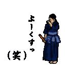 剣の刻~零~(個別スタンプ:21)