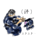 剣の刻~零~(個別スタンプ:22)