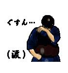 剣の刻~零~(個別スタンプ:23)