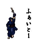 剣の刻~零~(個別スタンプ:25)