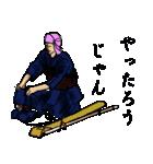 剣の刻~零~(個別スタンプ:27)